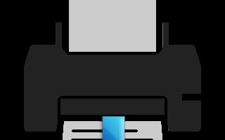 Решение проблемы с застрявшей в принтере бумагой