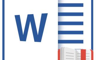 Преобразование документа Word в файл формата FB2