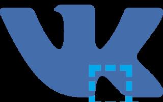 Как отправить скриншот ВКонтакте