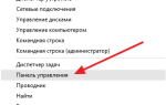 Увеличение файла подкачки в Windows 10