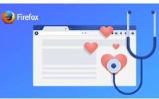 Проверка и установка обновлений для Mozilla Firefox