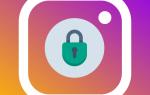 Как поменять пароль в Instagram