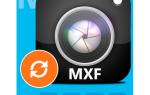 Чем открыть формат MXF