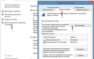 Устранение ошибки с библиотекой OpenAl32.dll