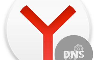 Как включить родительский контроль в Яндекс.Браузере