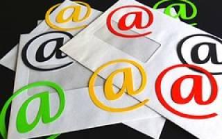 Как создать временную электронную почту
