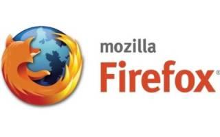 Что делать, если Mozilla Firefox виснет