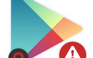 Исправление ошибки «Недоступно в вашей стране» в Google Play