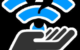 Аналоги приложения Connectify