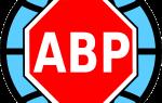 Популярные программы для удаления рекламы в браузере