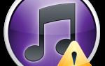 Ошибка 7 (Windows 127) в iTunes: причины возникновения и способы устранения
