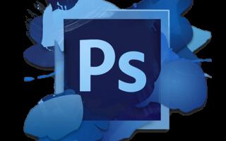 Создаем эмблему в Фотошопе
