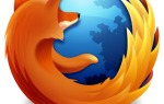 Импорт настроек в браузер Mozilla Firefox