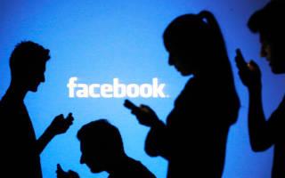 Как узнать, кто посещал страницу на Facebook