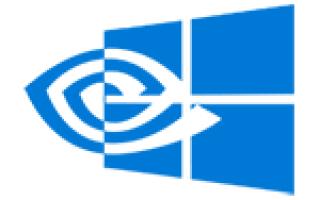 Решение проблемы с инсталляцией драйвера NVIDIA в Windows 10
