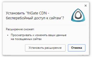 Способы обхода заблокированных сайтов в Яндекс.Браузере