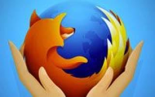 Настройка панели закладок в браузере Mozilla Firefox