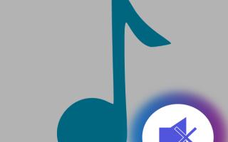 Устраняем проблему с воспроизведением музыки на компьютере