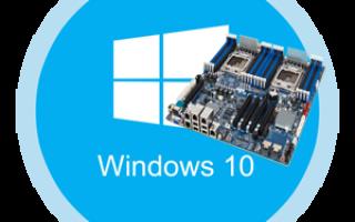 Просмотр модели материнской платы в Windows 10