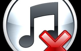 Способы устранения ошибки 3194 в iTunes