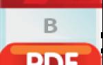 Настройка роутера TRENDnet