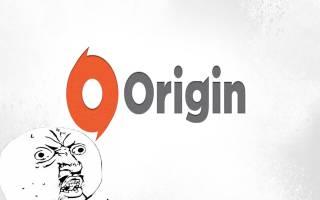 Проведение сетевой авторизации Origin при ошибке