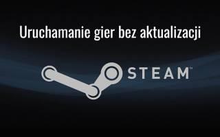 Отключение обновлений в Steam