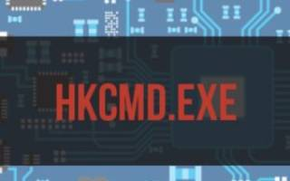 Что за процесс hkcmd.exe