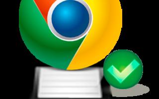 Как сохранить настройки браузера Google Chrome