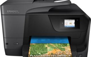 Как сканировать на принтере HP