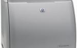 Скачивание и установка драйвера для HP Color LaserJet 1600