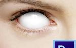 Создаем белые глаза в Фотошопе