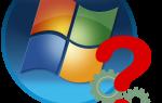 Что такое Superfetch в Windows 7