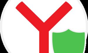 Защищенный режим в Яндекс.Браузере: что это, как работает и как включить