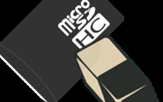 Программы для форматирования карты памяти