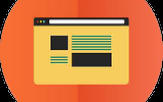 Решение проблем с открытием страниц в браузере