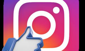 Как посмотреть лайки в Instagram на компьютере