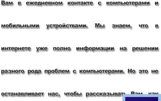 Выравниваем текст по ширине в Фотошопе