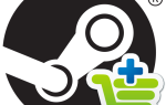 Не покупается игра в Steam