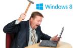 Не запускается Windows 8: причины и решения