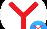 Отключение push-уведомлений в Яндекс.Браузере