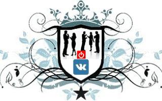 Как покинуть беседу ВКонтакте