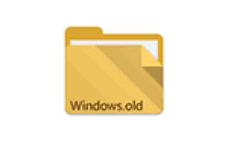 Удаление Windows.old в Windows 10