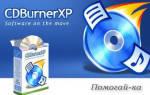 Как записать/копировать/стереть диск с CDBurnerXP