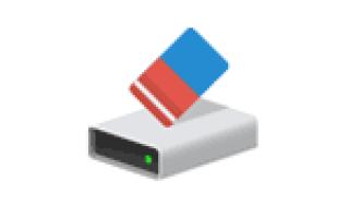 Способы полного форматирования жесткого диска