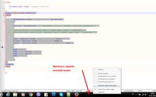Удаляем Tor Browser с компьютера полностью