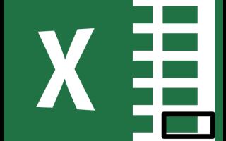 Удаление разрывов страниц в Microsoft Excel