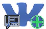 Создание блога ВКонтакте