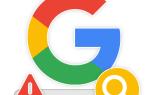 Причины неработоспособности поиска Google