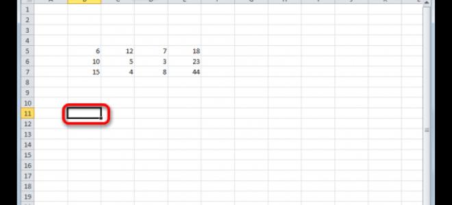 Транспонирование матрицы в программе Microsoft Excel